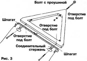 Gamak_03.jpg