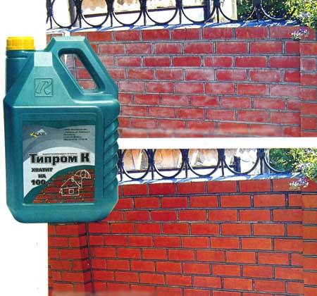 Гидрофобизаторы - защита дома от сырости